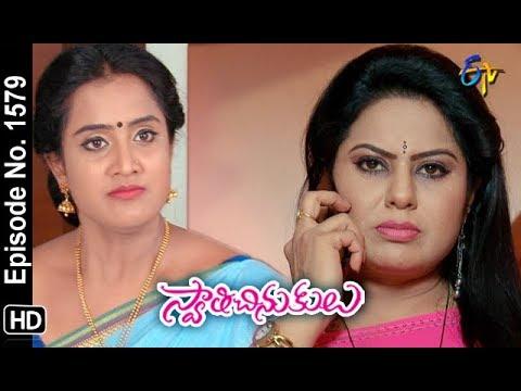 Swathi Chinukulu | 24th September 2018 | Full Episode No 1579 | ETV Telugu