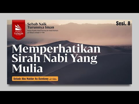Asbabu Ziyadatil Iman Wanuqshanihi | Bab Ilmu Yang Bisa Menambah Iman | Ustadz Abu Haidar As Sundawy