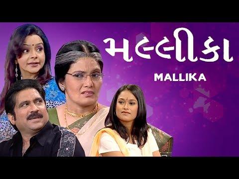 Malika video