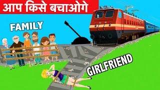 आप क्या चुनते !!! ऐसी सवाल जिनका जवाब देना बहुत कठिन है | सबसे मजेदार हिंदी पहेलियाँ - Riddles Hindi