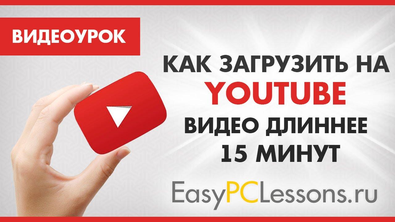 Скачать видео с Ютуба и ВК - Бесплатно с Freemake