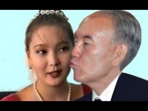 На самом деле у Назарбаева три семьи