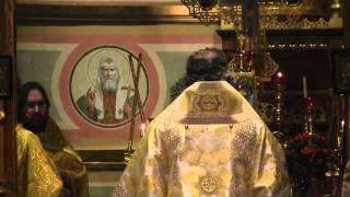 Divine Liturgy In St Nicholas Russian Orthodox Patriarchal Cathedral In New York City