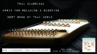 """Download Lagu """"3 Hours"""" Thai Classical Music For Studying ,Relaxing and Sleeping Gratis STAFABAND"""