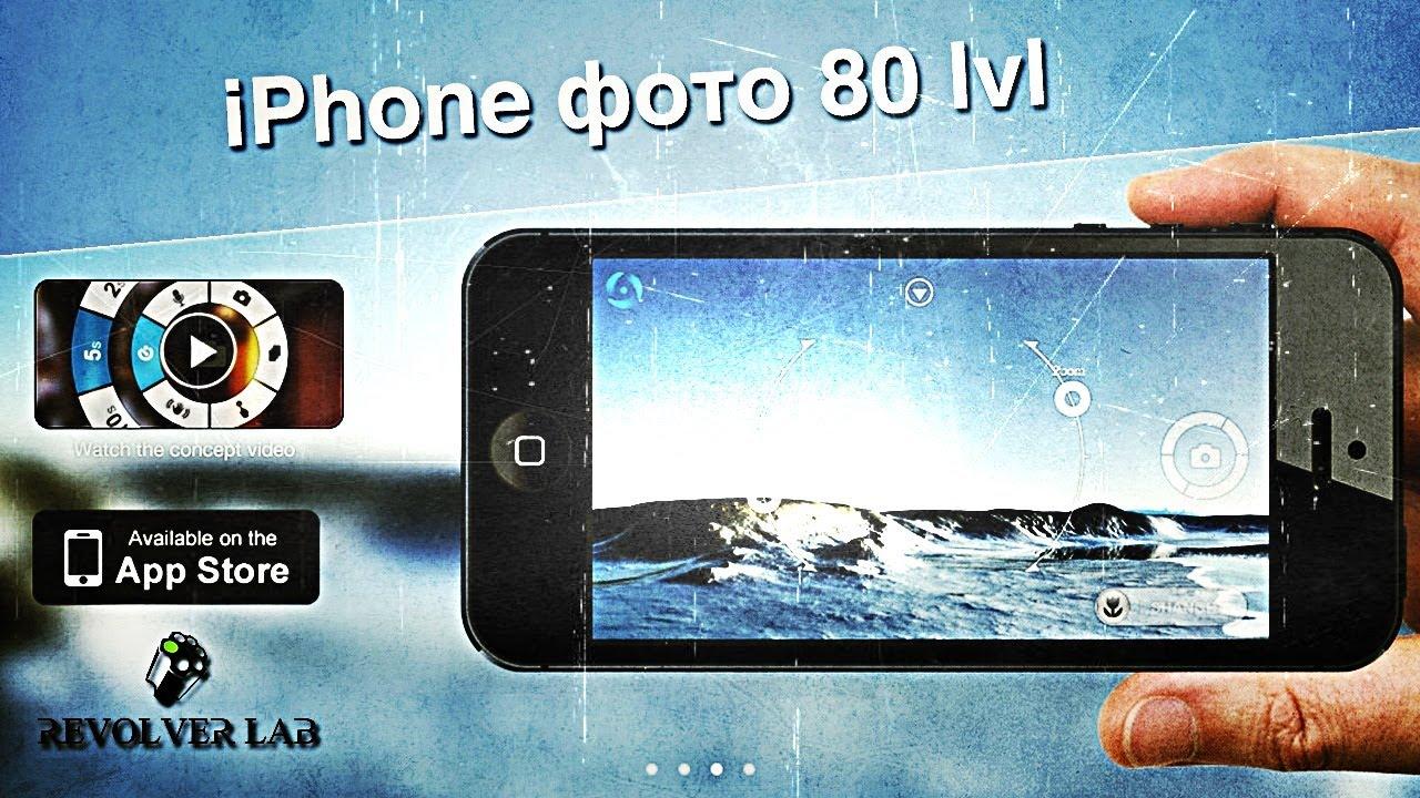 Как сделать фото на айфоне 4s