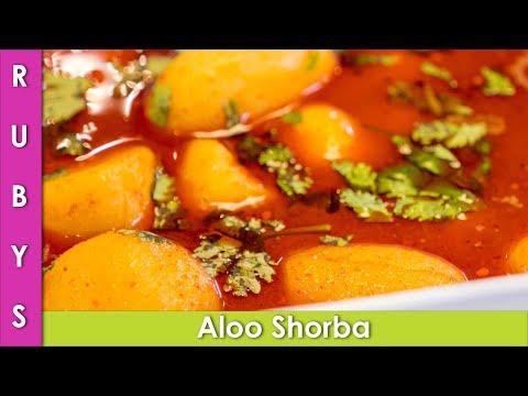 Aloo Shorba Aloo ka Simple and Fast Salan Potato Curry - RKK