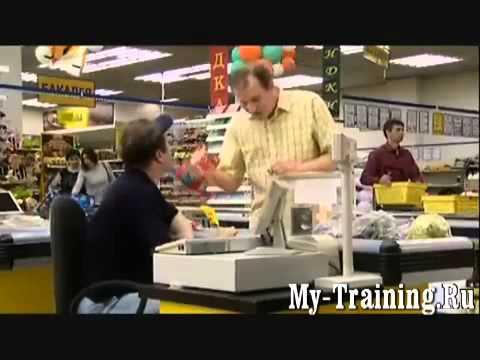 My-Training.Ru: Видео для тренингов. Кассир и покупатель