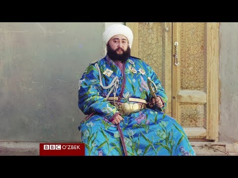 Ўзбекистон орзуси билан яшаётган шаҳзодалар - BBC O'zbek