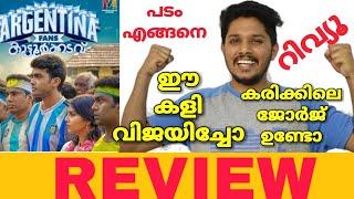 Argentina fans kaattoorkadavu Review | New malayalam movie