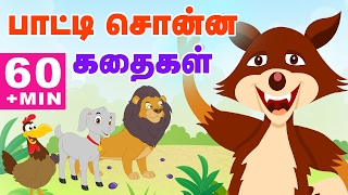 Grandma Stories   Moral Stories Tamil Stories for Kids