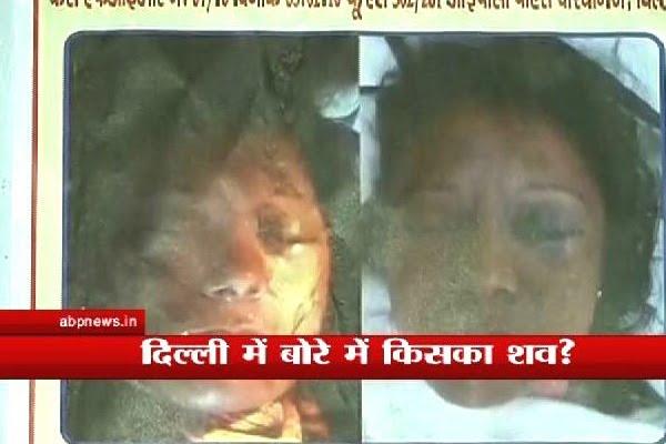 Delhi: Woman's body found inside sack