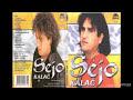 Sejo Kalac Kafanska Pjevacica Audio 2002