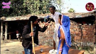 || Comedy video || होली में भईल बवाल | देखने के बाद मजा ना आए तो कहना | Khesari 2, Neha ji