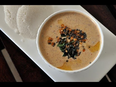 Groundnut Chutney for Idli and Dosai | Peanut Chutney | Side Dish for Idli Dosai