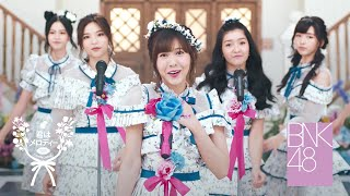 Download Lagu 【MV Full】Kimi wa Melody เธอคือ…เมโลดี้ / BNK48 Gratis STAFABAND