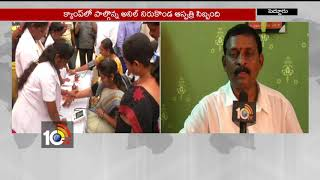 DNR Charitable Trust | Mega Medical Camp in Parvathipuram Division | Vizianagaram