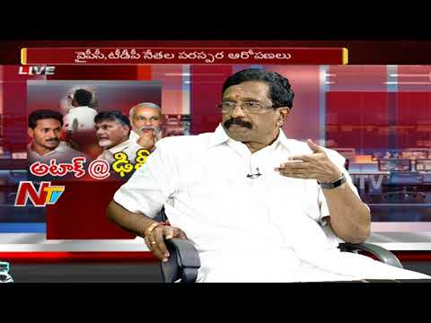 TDP Vs YCP Over Opration Garuda and Jagan Incident | Live Show Part 01 | NTV