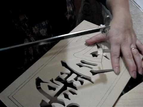 Donde cortar madera madrid