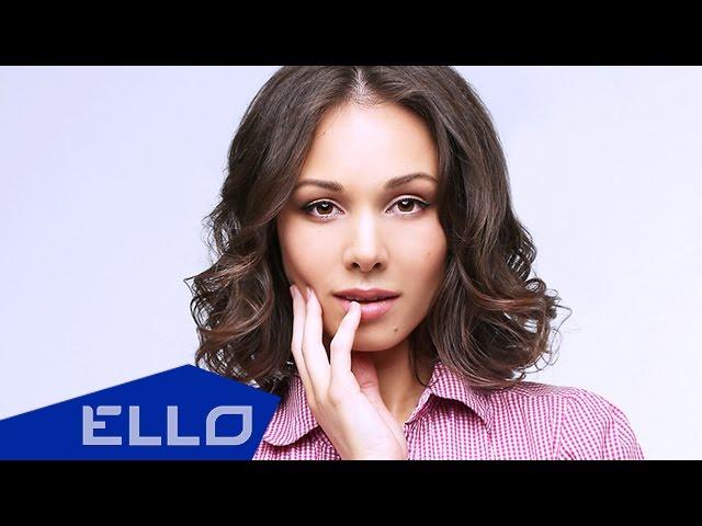 DЕЛЬФИНА - O'Key / ELLO UP^ /