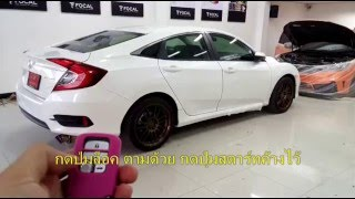 Po-40 : Remote Control Auto Side Mirror : Civic FC 2016 Remote Start
