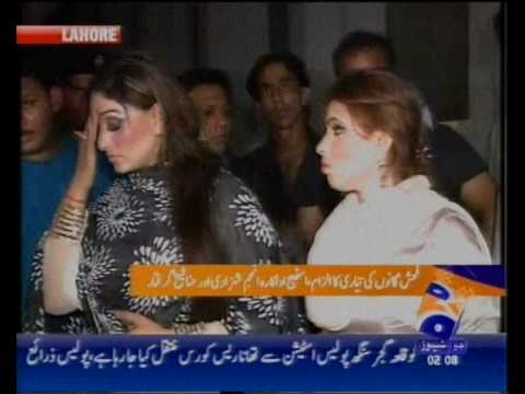 Pirmahal Lahore Theatre artists Anjuman Shehzadi and Hina Sheikh arrested