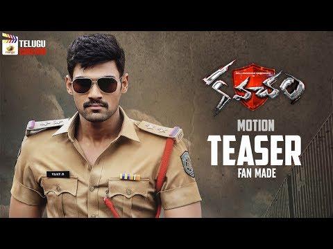 Kavacham Movie Motion TEASER | Bellamkonda Sreenivas | Kajal Aggarwal | Mehreen |Mango Telugu Cinema