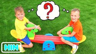 Download lagu व्लाद और निकी खिलौने के साथ खेलते हैं - बच्चों के लिए सर्वश्रेष्ठ श्रृंखला