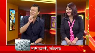 Bonku Babu Live on 24 Ghanta Part 2