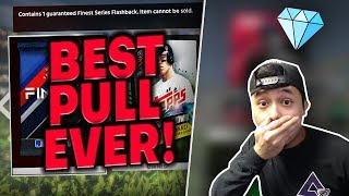 When You Pull The BEST Card In The Game! MLB The Show 18 Diamond Dynasty