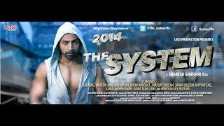 The System - Movie (2014) Part 1 - Pakistani Urdu movie Eng. subs.