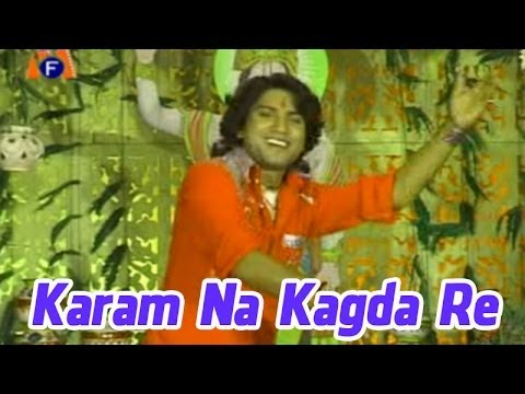 Karam Na Kagda Re | Gujarati New Bhajan 2014 | Vikram Thakor Song video