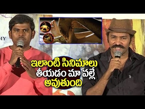 Nenu C/o Nuvvu Movie Trailer Launch Press Meet | Saga Reddy Thumma | Latest Movies | Adya Media