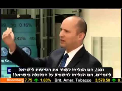 Bennett on Bloomberg: ISIS and Hamas are a global threat