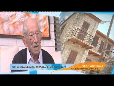 Angelis Solomou from Kato Drys on ANT1 Cyprus TV - PART 1480