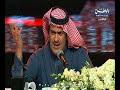 ناصر الفراعنة ، قصيدة التوجد الحزينة ، ليالي فبراير 2010