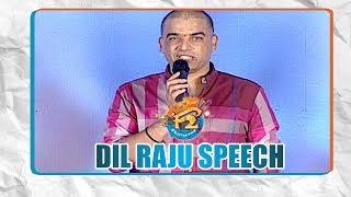 Dil Raju Speech At F2 Movie Pre Release Event | Venkatesh | Varun Teja | Tamannaah