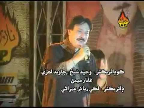 New Shaman Mirali Eid Album Marho B Mitha Mitha (sindhi Song) video