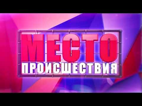 Видеорегистратор  Таксист устроил ДТП на ул  Московской  Место происшествия 21 05 2018