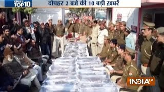 10 News in 10 Minutes | 13th January, 2017 - India TV