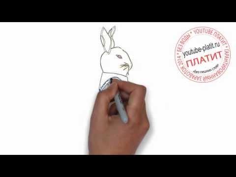 Видео как нарисовать строителя карандашом