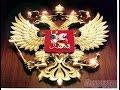 Военная Тайна, Растущая популярность России