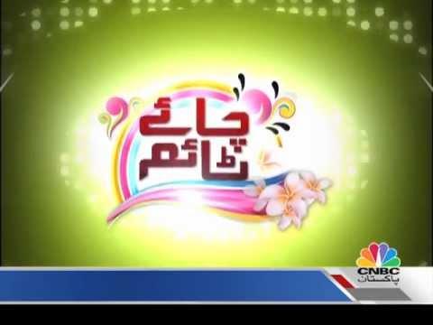 Chai Time Generic Promo 2012