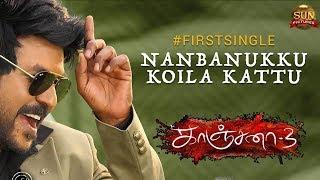 Nanbanukku Koila Kattu Song HD | Kanchana – 3
