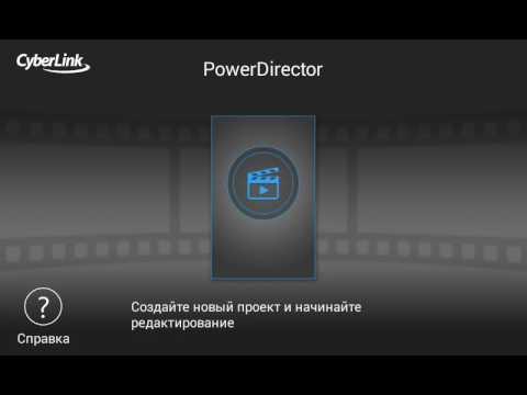 Хорошая Программа Для Монтажа Видео На Android