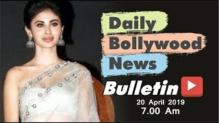 Latest Hindi Entertainment News From Bollywood | Mouni Roy | 20 April 2019 | 07:00AM