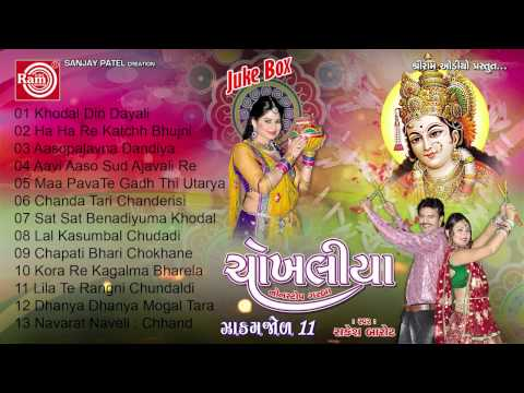Gujarati Nonstop Garba 2014| Chokhaliya Part-2|Rakesh Barot