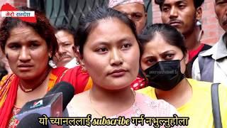 डाक्टरको लापरबाहीले थापाथली  प्रसुति गृहमा आमा र शिशुको मृत्यु ,परिवारको बिजोग | ThapaThali Hospital