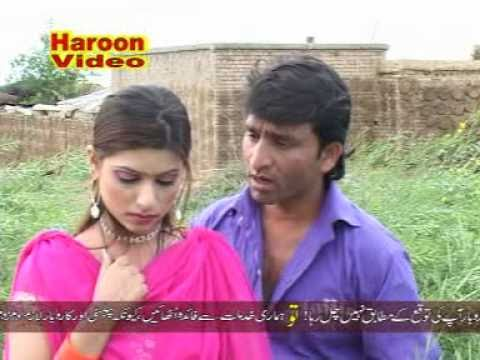 Pothwari Drama Kismat Part 04 video