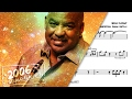 "download mp3 dan video ""Georgia On My Mind"" - Gerald Albright - 🎷Sax Alto transcription🎷"