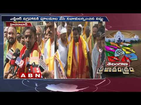 TDP Leader P.Vishnuvardhan Reddy slams KCR, Polls Campaign in Hyderabad